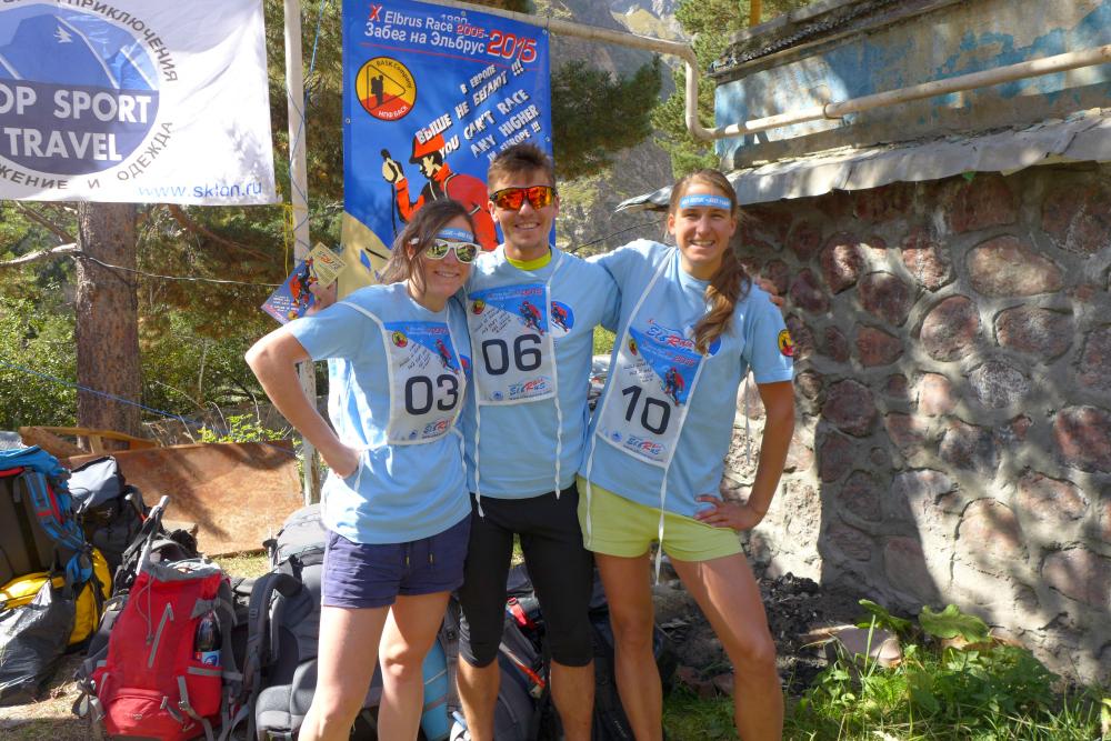 Anna Figura Elbrus Race kwalifikacje