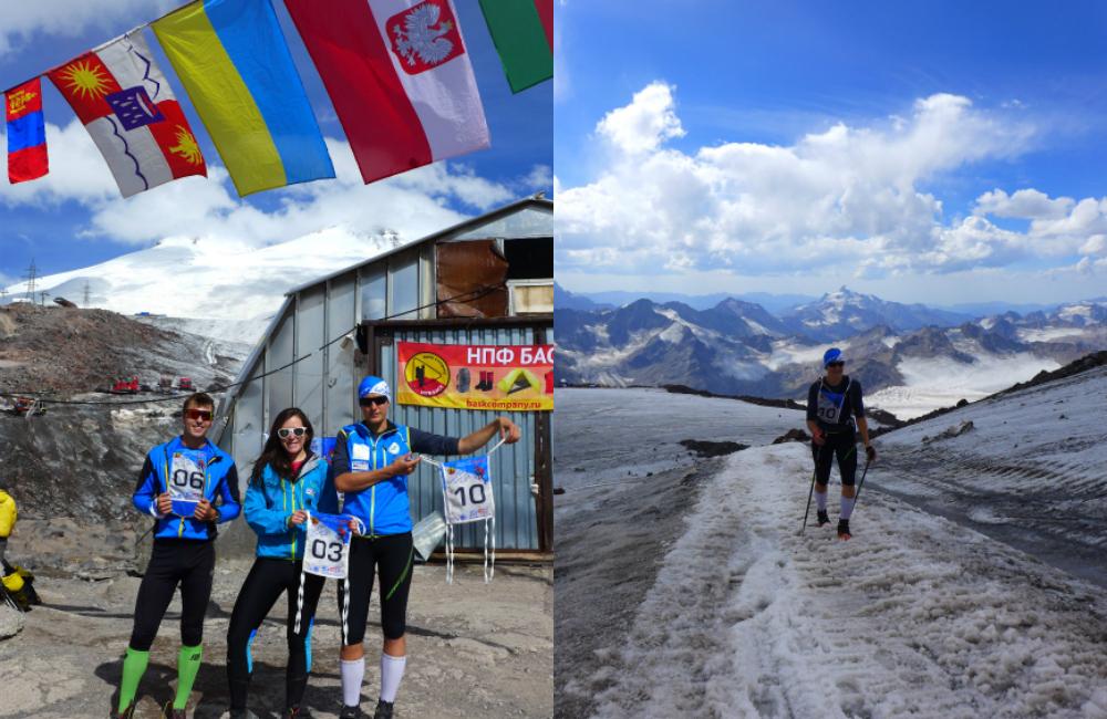 Bieg kwalifikacyjny Elbrus Race (fot. ze zbiorów autorki)