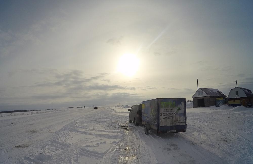 Syberia i freeride