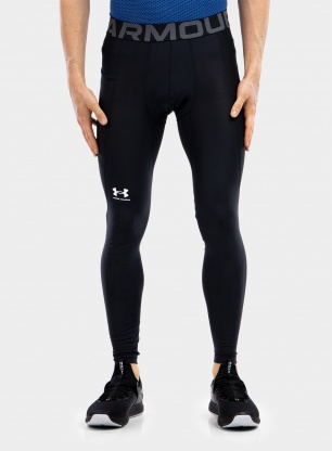 Getry Under Armour HG Armour Leggings - black/pitch gray